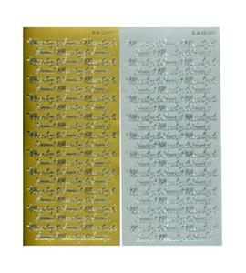 Sticker złoty 02841 - Wesołych Świąt x1