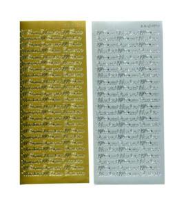 Sticker złoty 02842 - w dniu urodzin/imienin x1