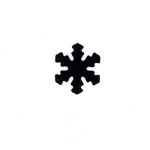 Dziurkacz ozdobny 105 - 007 śnieżynka x1 - 2856160880