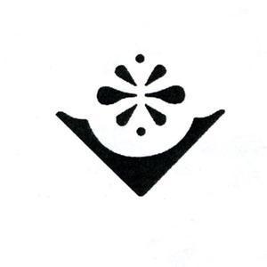 Dziurkacz ozdobny narożny - 008 fontanna 2 x1