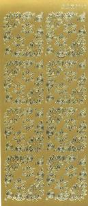 Sticker złoty 02747 - narożniki kwiatowe x1