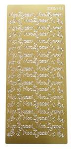 Sticker złoty 03468 - moc życzeń x1