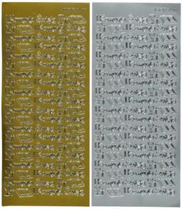 Sticker złoty 03457 - I Komunia Św. x1