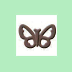 Dziurkacz ażurowy 3,2cm tnąco-tłoczący -motyl x1