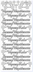 Sticker złoty 01795 - wyrazy wspólczucia x1