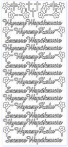 Sticker srebrny 01795 - wyrazy wspólczucia x1