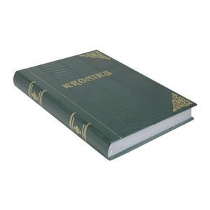 Kronika A4 200k. Barbara pionowa zielona szyta x1