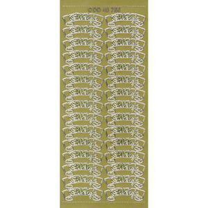 Sticker złoty 48755 - alleluja x1