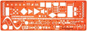 Szablon elektryczny - komunikacja x1 - 2847518060