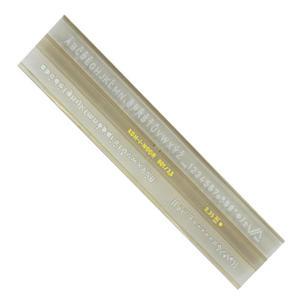 Szablon kreślarski Koh-I-Noor 748004 3.5mm x1 - 2824960615