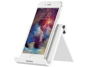 Stojak Benks V-Stand na Urządzenia Mobilne Biały - Biały - 2850918577