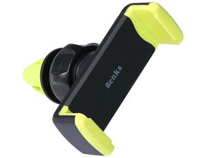 Uchwyt Benks Super Cool na kratkę - Zielony - Zielony - 2851951463