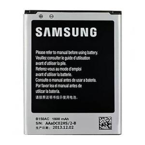 Oryginalna bateria Samsung B150AC Core 1800mAh 3.8V 6,84Wh - 2825179335