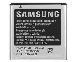 Oryginalna bateria 1500mAh Samsung Galaxy S-Advance - 2825179670
