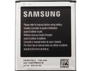Oryginalna bateria 1700mAh Samsung Galaxy Xcover 2 - 2825179672