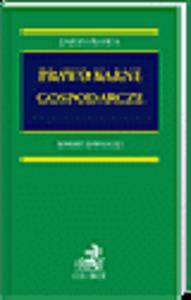 Prawo karne gospodarcze - 2829394360