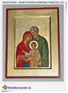 Sklep Grecja święta Zofia Z Córkami Ikona Bizantyjska 1s