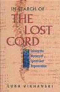 In Search of the Lost Cord - 2822223193