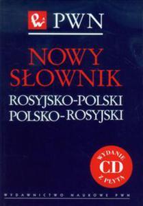 Nowy słownik rosyjsko-polski polsko-rosyjski PWN z płytą CD - 2822229220