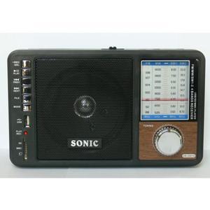 Radio Sonic SN-2861U USB/SD/MP3// Wysyłka w 24h - Gwarancja dostępności / 20 lat najwyższej jakości / Doradztwo przed zakupem - 2835270337