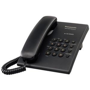 Telefon Panasonic KX-TS500PDB czarny // Wysyłka w 24h - Gwarancja dostępności / 19 lat najwyższej...