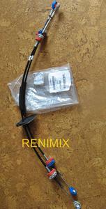 Linka sterowanie zmiany biegów- wycofane - 2863443444
