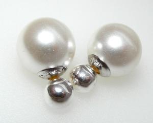 Kolczyki gwiazd kulki perła celebrytka biała - 2823481090
