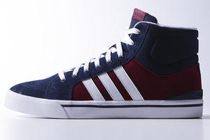 reputable site 9bc75 1d8c5 BUTY PARK ST MID F98057 adidas