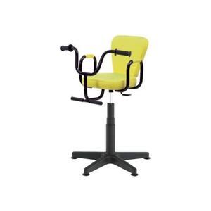 Fotel dziecięcy Mini Ko II Skaj Exclusive - Fotel dziecięcy Mini Ko II Skaj Exclusive - 2848857684