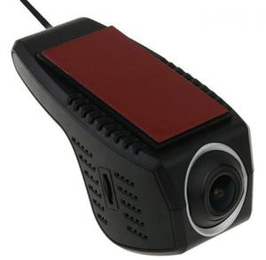 Media-Tech Kamera U-DRIVE WIFI - 2874991237
