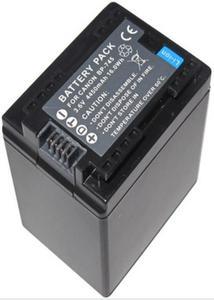 Akumulator BP-745 / BP-747 - 2861794837