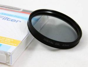 King Filtr polaryzacyjny 43mm - 2874992692