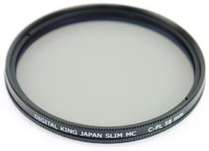 King Filtr polaryzacyjny SLIM MC 58mm - 2874992698