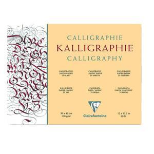 Blok do kaligrafii Clairefontaine 24x30cm - 2824729818
