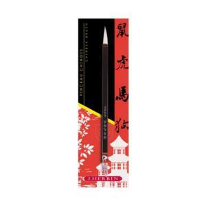Pędzel do kaligrafii chińskiej z końskiego włosia J.Herbin - 2847499664