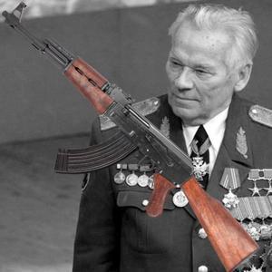 CENIONY I NIEZAWODNY AK-47 KARABIN KAŁASZNIKOW - 2822870057