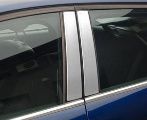 NISSAN MICRA IV FL 5D HATCHBACK od 2013 Nakładki na słupki drzwi (aluminium) [ 4szt ]