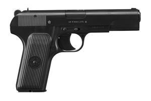 Wiatrówka Pistolet Borner TT -X 4,5 mm - 2876184197