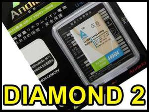 Sklep: bateria do pda htc touch diamond p3490 mda compact i