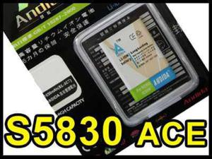 BATERIA SAMSUNG EB494358VU Li-Ion 1800mAh Andida: S5830 ACE , S5670, B7510, Suit, S5830 Galaxy ACE, S5660 , S5670 , S5750 , Galaxy GIO - 2826493213