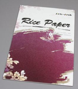 Blok papieru ryżowego 30x40 cm 50 arkuszy - 2428998162