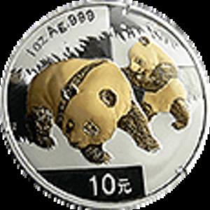 Chiny - 10 yuan 2008 Pozłacana - Panda - 2833161041