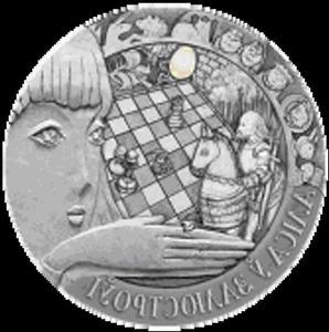 Bia�oru� - 20 Rubli 2007 - Alicja po drugiej stronie lustra - Bajki Narod�w �wiata - 2833160988