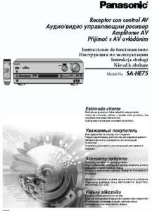 SA-HE75E INSTRUKCJA - 2883800861