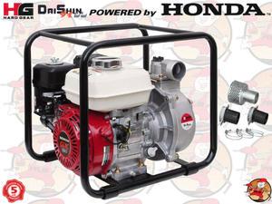 "SST50HX Pompa spalinowa półszlamowa DAISHIN z silnikiem HONDA GX120 700 l/min 2,3 ATM 2"" + GRATIS* SST 50 HX 5 lat gwarancji - 2825624382"
