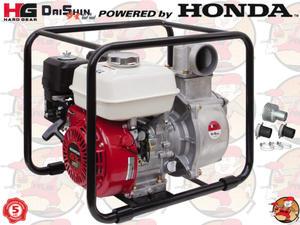 "SST80HX Pompa spalinowa półszlamowa DAISHIN z silnikiem HONDA GX160 1000 l/min 2,3 ATM 3"" + GRATIS* SST 80 HX 5 lat gwarancji - 2825624383"