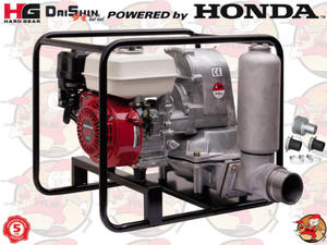 SMD80HX Pompa spalinowa szlamowa przeponowa DAISHIN z silnikiem HONDA GX160 240 l/min 1,5 ATM...