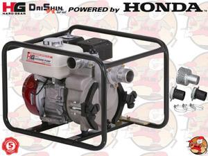 """SWT50 Pompa spalinowa szlamowa DAISHIN z silnikiem HONDA GX160 600 l/min 2,6 ATM 2"""" + GRATIS*..."""