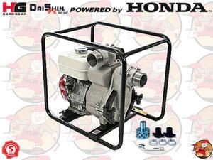"""SWT80 Pompa spalinowa szlamowa DAISHIN z silnikiem HONDA GX240 1300 l/min 2,8 ATM 3"""" + GRATIS*..."""