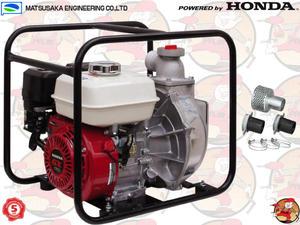 """QP205S Pompa spalinowa ciśnieniowa MATSUSAKA z silnikiem HONDA GX160 400 l/min 7,5 ATM 2"""" + GRATIS* QP 205 S 5 lat gwarancji - 2825625003"""